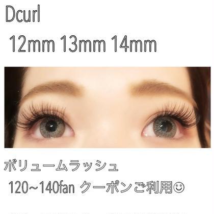 12/7(土)限定★3d〜5d Mixボリュームラッシュ140束まで