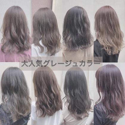 【7月限定】ミニN.オイルプレゼント🎁イルミナカラー & 髪質改善トリートメント&炭酸spa