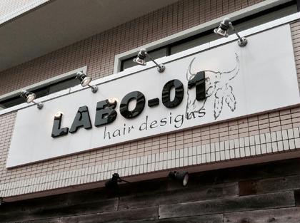 お店看板 LABO-01所属・大場翔太のスタイル
