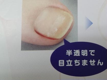 巻爪・トータルスペース CRYSTAL所属・MAKIHITOMI のスタイル
