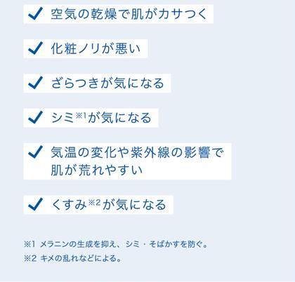 ポーラ  ザ   ビューティー上大岡店所属・マネージャー※石井真輪のフォト
