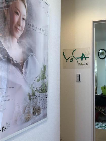YOSA PARK Lunon〜ルノン所属の舘のり子のエステ・リラクカタログ