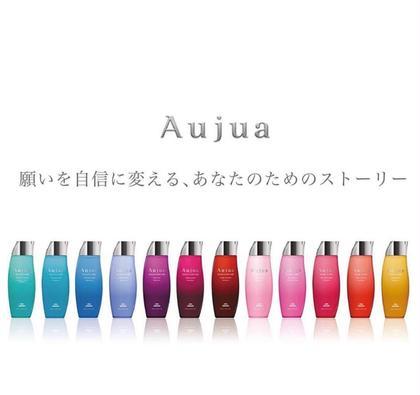 🌿【お客様の髪質に合わせて選びます♡】Aujuaトリートメント