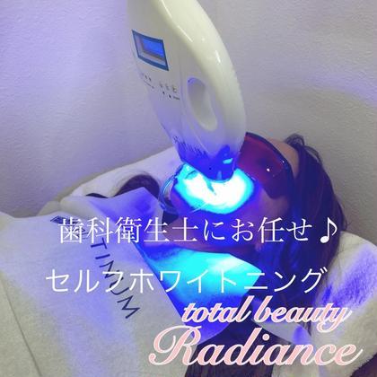 セルフホワイトニング  Radiance菊水所属・Radiance 菊水店のフォト