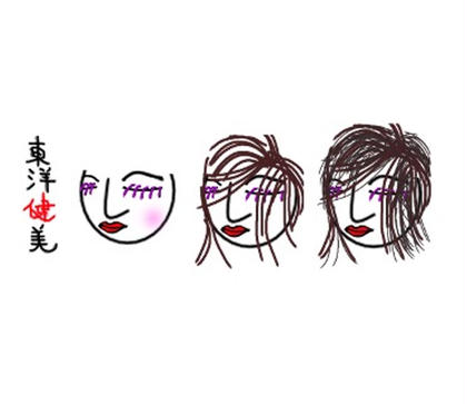 西通り鍼灸整骨院 東洋健美所属の藤本大輝のヘアカタログ