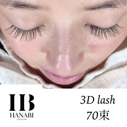 一番人気!3D lash 70束(35束ずつ)