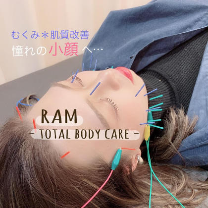 🌹ガッツリ小顔🌹美顔鍼(電気鍼)+小顔調整+リンパマッサージ