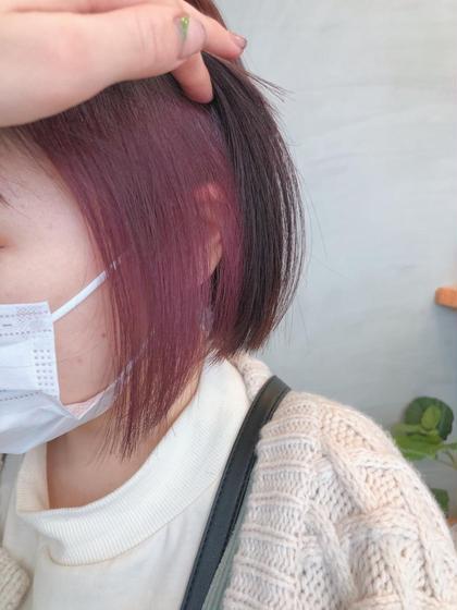 🍓大人気インナー🍓カット + インナーブリーチ + カラー(髪質改善サイエンスアクア入り)+2stepトリートメント