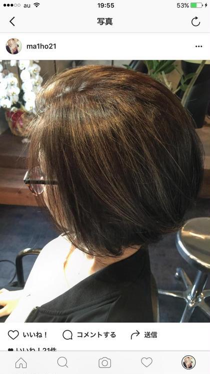 ベースは暗めのアッシュ系で ハイライトを細かく全体にいれて明るさをだす感じに ()inni hair design works所属・藤木真帆のスタイル