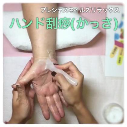 【ハンド刮痧(カッサ)】モニター価格¥1,333❗️赤くならない‼︎マッサージストーンを使った肘までのリラクゼーション