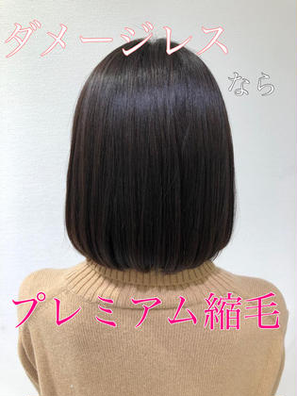 ❤️更なる美髪へ❤️カット+プレミアム縮毛矯正