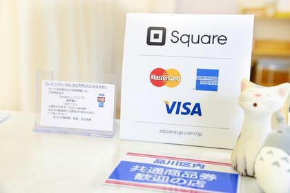 クレジットカードや品川区商品券もご利用いただけます