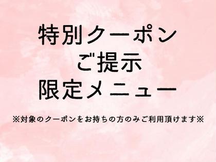 ★豊富なデザイン公開中★ ファストネイルHPより検索 http://www.fastnail.jp/