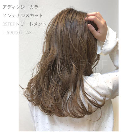 Muse  by KENJE所属・✂︎副店長 須川勇歩✂︎のスタイル