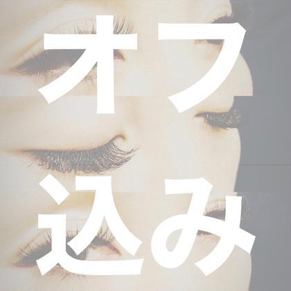 【🌻再来の方はこちら🌻】シングルラッシュ100本