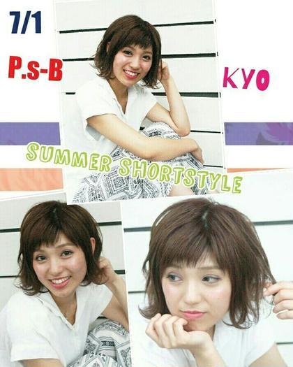 ベージュアッシュ☆ P.s-B所属・細江恭平のスタイル