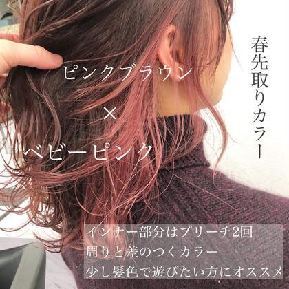 🍰人気No.2👼🏼💗💫インナーカラー(ブリーチ+カラー)+オリジナルトリートメント+炭酸泉Spa💫