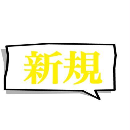 【実習生、新卒オススメ✨】黒染めを使わない❤️トーンダウンカラー❤️➕極艶プラチナトリートメント