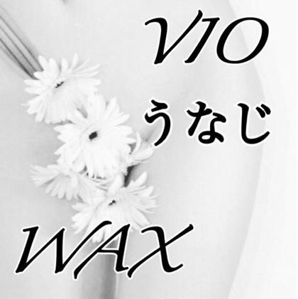 《新規WAX》ブラジリアンワックス(VIO) +ワックス(うなじ)+保湿