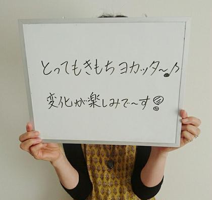 翌日に違いを実感して頂いています♪ 前のお顔に戻りにくくなりました! いつもありがとうございます♡ mjuk(ミューク)所属・豊田紗希のスタイル