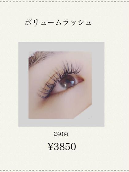 【新規】ボリュームラッシュ両目240束(80本)