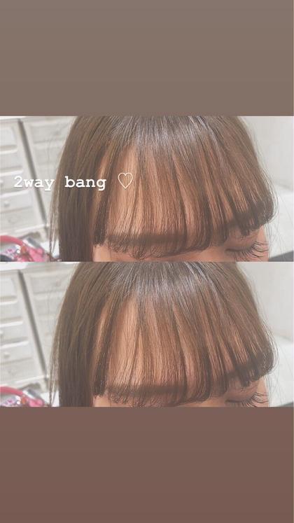 ❤︎ 好印象に !! 似合わせ ❤︎ 前髪カット ❤︎