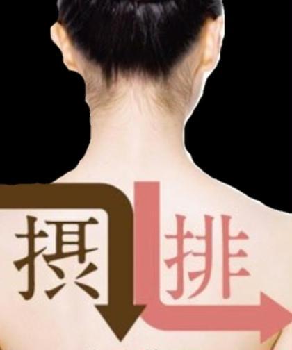 【全身デトックスリンパ80分】🧘頑固なコリやセルライトを徹底排出!姿勢改善★肩甲骨剥がし×骨盤矯正ストレッチ付。
