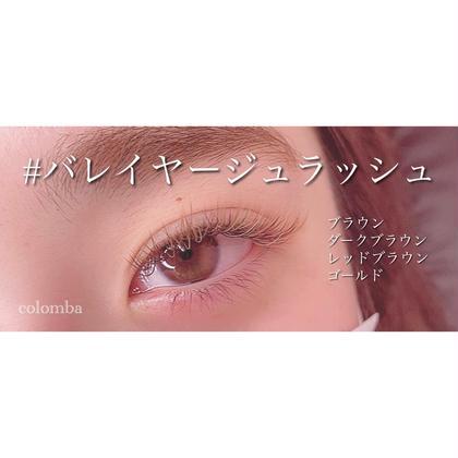 🌈フラットラッシュつけ放題→¥5900【無制限つけ放題】