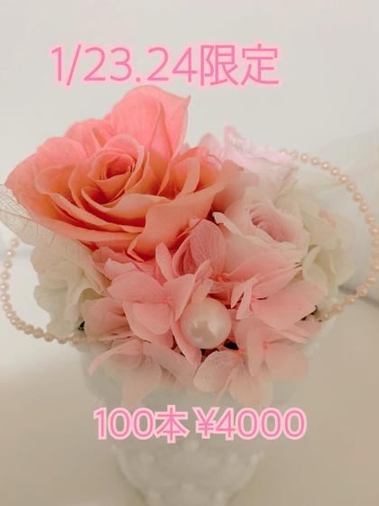23日(木).24日(金)限定❣️最高級セーブル100本✨