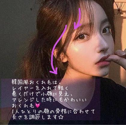 韓国っぽ🇰🇷うぶ毛カット👶🏼🍼or顔まわりカット💓