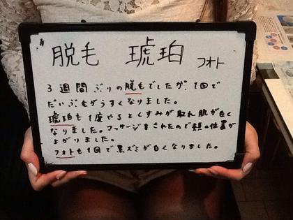mayurysalon所属・鈴木まゆかのフォト