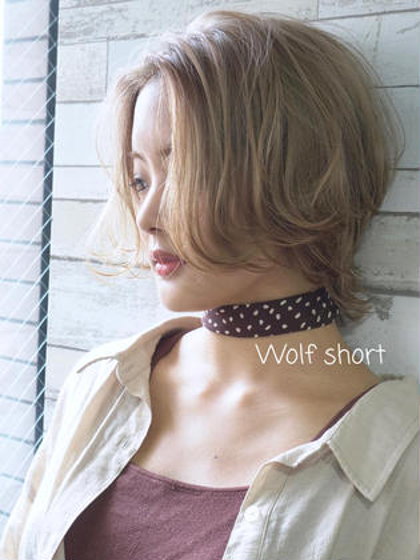 wolf short