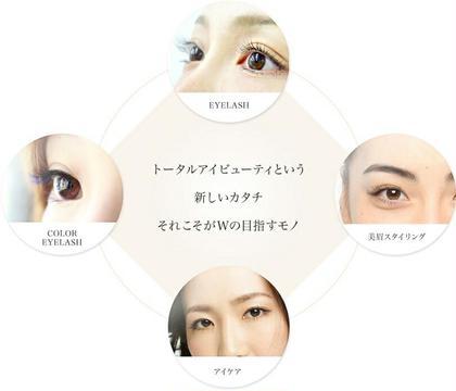 W eyebeauty W EYE BEAUTY 表参道本店所属・小野美咲のフォト