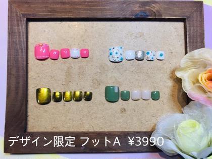 デザイン限定コース フットA ¥3990(オフ別) カラー変更可能です LeLuxe+京都Jrネイリストの