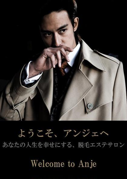 男性初回限定⭐︎ひげ脱毛7000円→5000円
