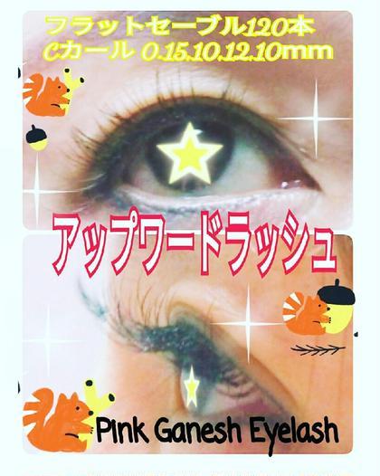 ❤ご新規様限定メニュー❤アップワードラッシュ&フラットラッシュ・セーブル120本(アイシャンプー・オフ込み)
