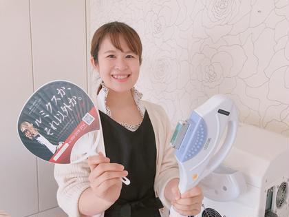 Esthetique Salon BELLUNE所属の石田 鈴代のエステ・リラクカタログ