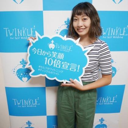 Twinkle White 千葉おゆみ野店所属・ティンクルホワイト 千葉おゆみ野店のフォト
