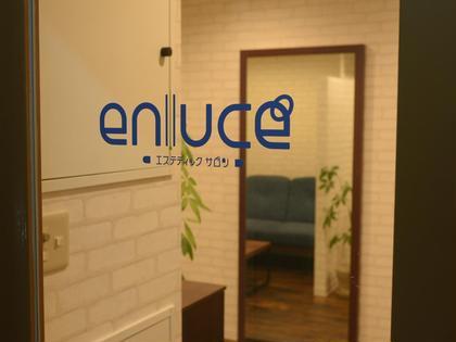 enluce(エンルーチェ)所属の歴舎和美のエステ・リラクカタログ
