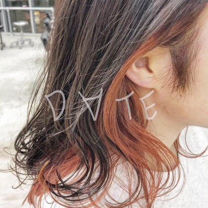 ❤️お洒落クーポン❤️ 前髪カット+ポイントカラー+ケアトリートメント