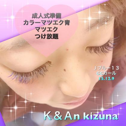 マツエク  CC15.12.9 カラーマツエク青  すごく可愛く仕上がりました(^^)  撮影:31.1/6 K&Ankizunaの