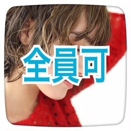 《満足度No.1💖》小顔修正カット+イルミナカラー+トリートメント💖