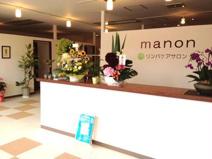 店内 リンパケアサロンmanon〜マノン〜所属・リンパケアサロンmanon〜マノン〜のフォト
