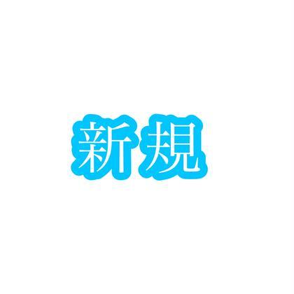 🌈5月限定🌈【似合わせカラー診断付き】ケアカラー+保湿コラーゲントリートメント8420円→3980円