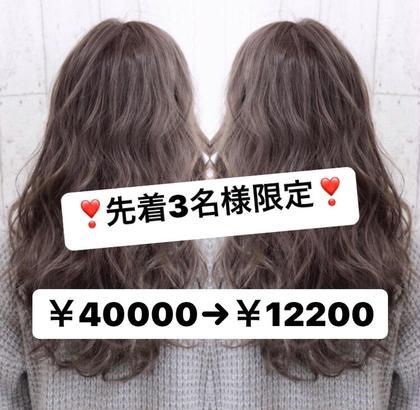 🧸❣️ロングの方❣️🧸カラー➕最高級シールエクステ50枚➕ケアトリートメント➕エクステカット🍭