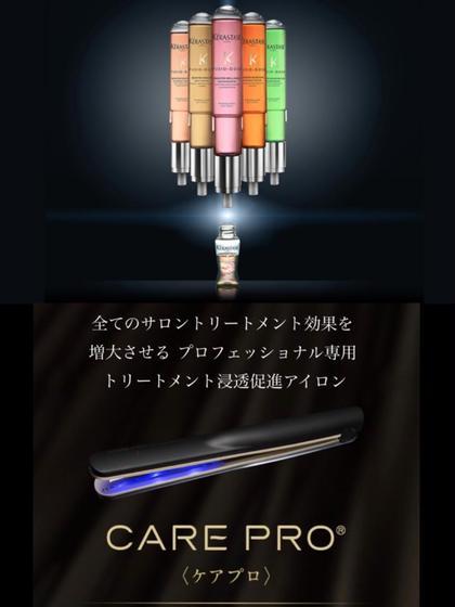 【sns話題】カクテルトリートメント+全体カラー