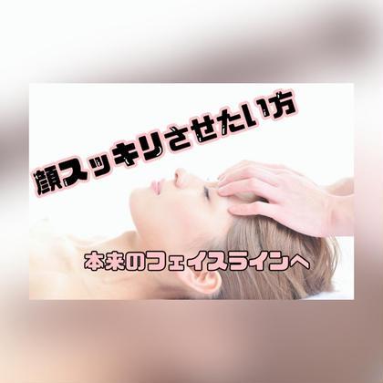 ⭐️フェイシャル人気No.1⭐️痛みのない小顔・美骨筋フェイシャル