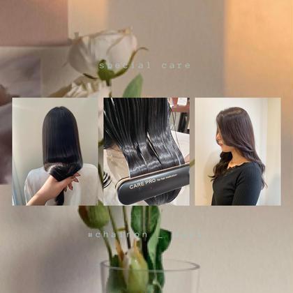 💎髪質改善、韓国、最高級ケア💎 超音波トリートメント +  小顔cut + オルチャンカラー
