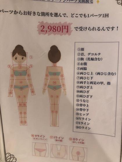 Rillee-on静岡店所属の南城六花のマツエクデザイン
