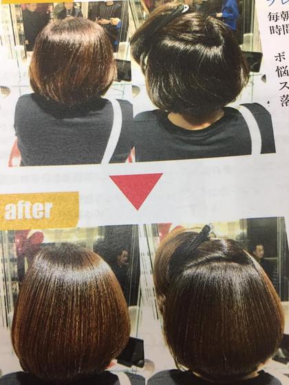 ✨ハホニコケラテックスメント✨💕髪質改善トリートメント💕